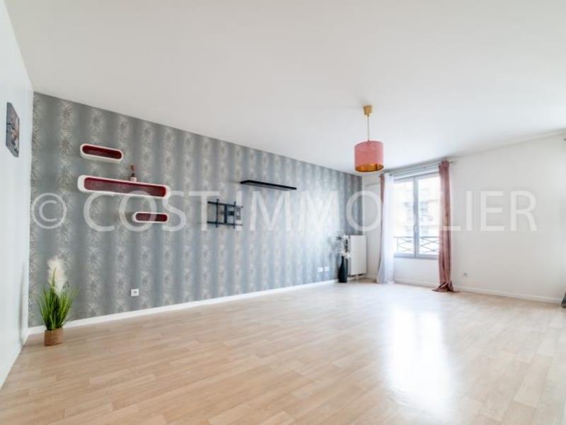 Vente appartement Gennevilliers 305000€ - Photo 1
