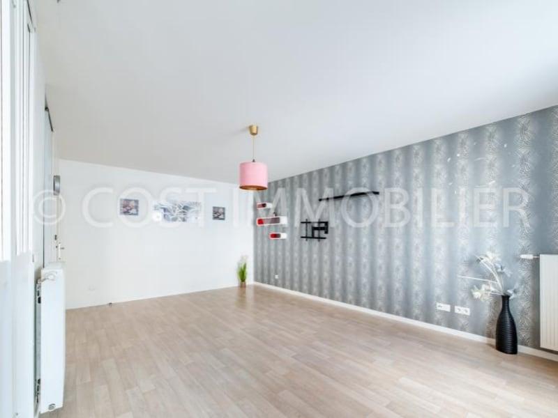 Vente appartement Gennevilliers 305000€ - Photo 5