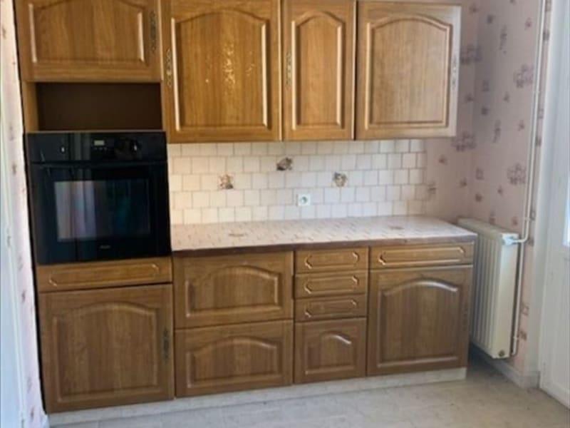 Vente appartement Roanne 59500€ - Photo 1
