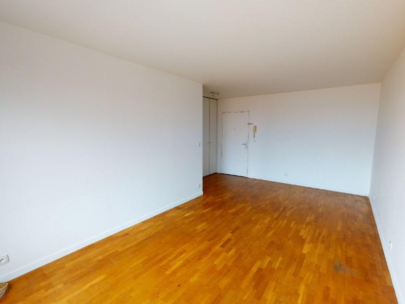Venta  apartamento Villejuif 305000€ - Fotografía 2