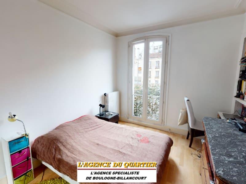 Venta  apartamento Boulogne billancourt 649000€ - Fotografía 7