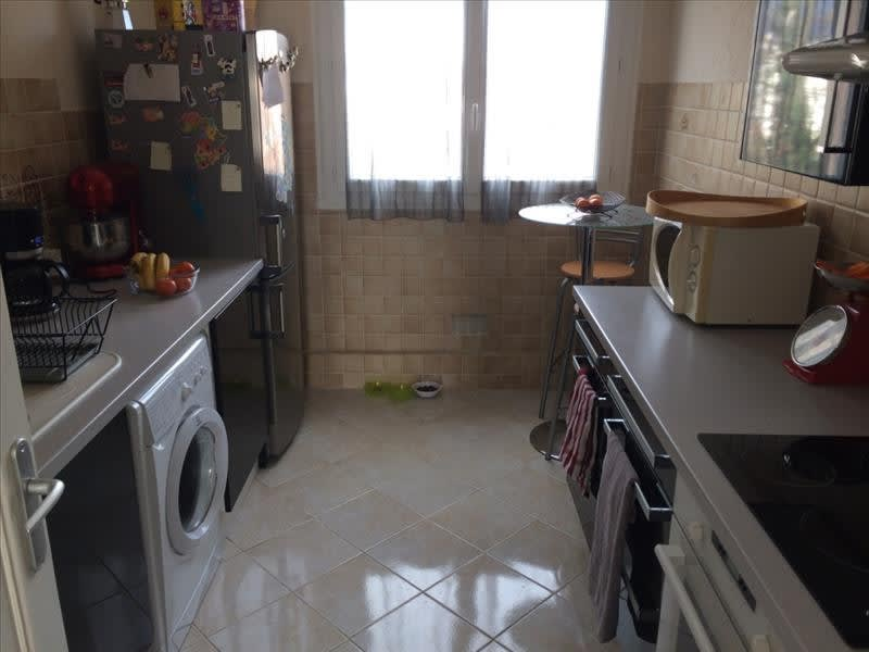 Vente appartement Nevers 58000€ - Photo 1