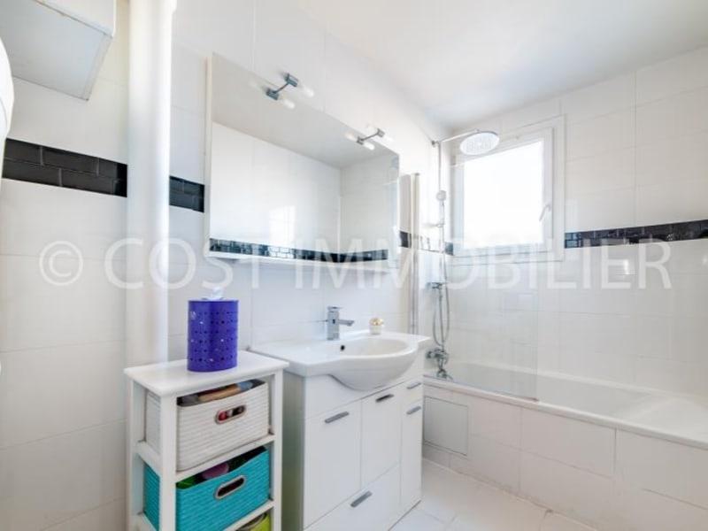 Vente appartement Asnieres sur seine 315000€ - Photo 7