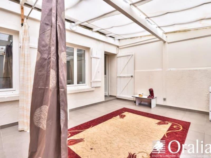 Vente appartement Villeurbanne 169000€ - Photo 7