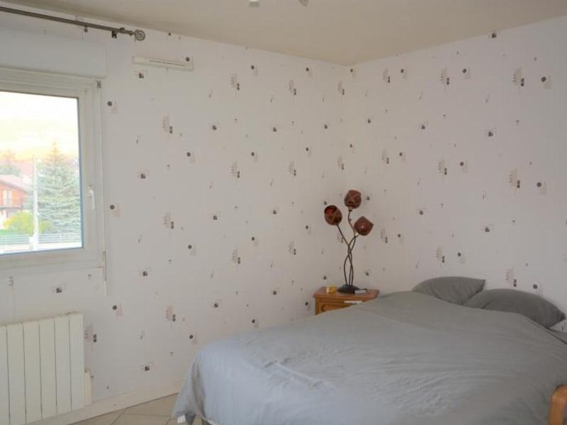 Venta  apartamento Scionzier 128000€ - Fotografía 3