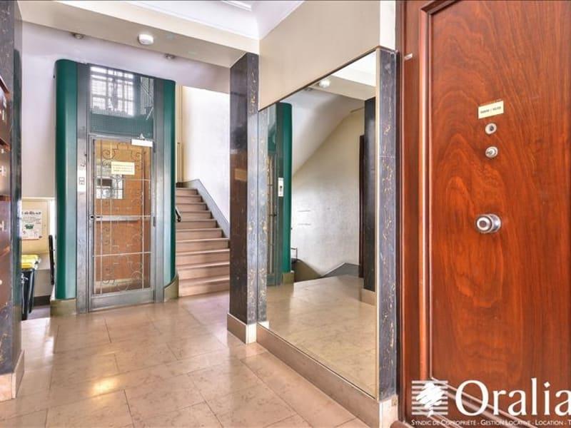 Vente appartement Lyon 6ème 438000€ - Photo 10