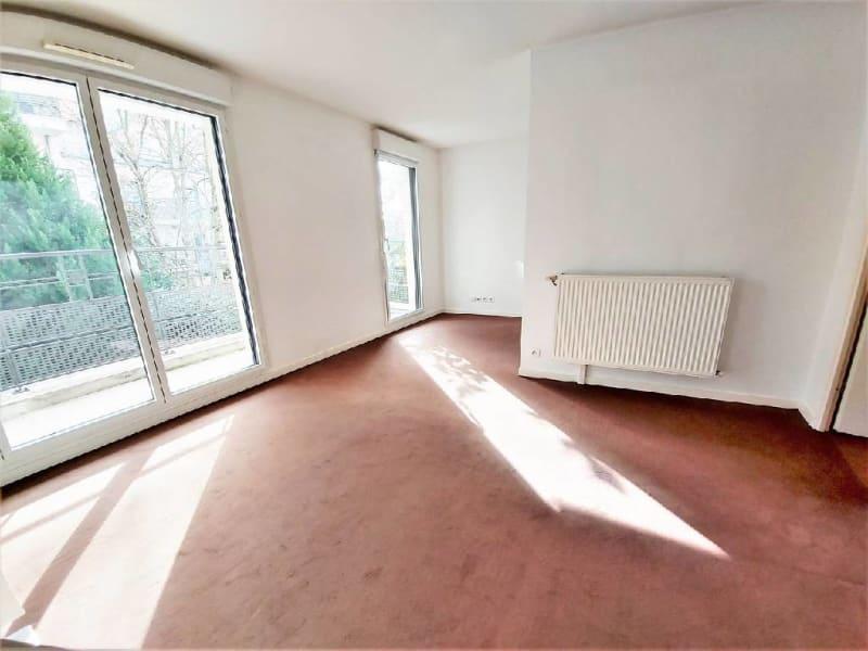 Location appartement Meaux 750€ CC - Photo 1