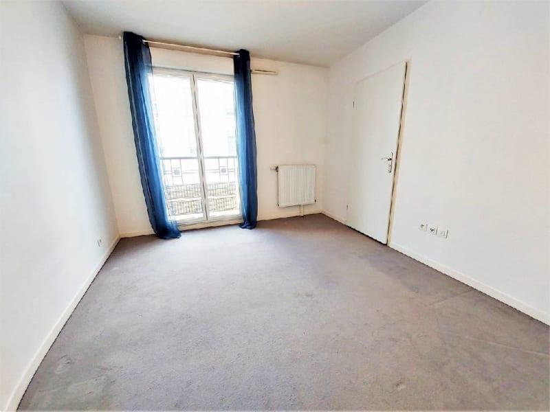 Location appartement Meaux 750€ CC - Photo 6