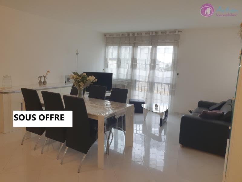 Vente appartement Ozoir la ferriere 240000€ - Photo 1