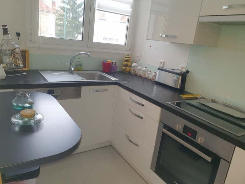 Vente appartement Ozoir la ferriere 240000€ - Photo 3