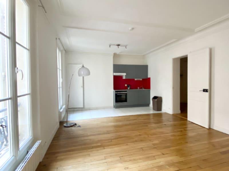 Vendita appartamento Paris 15ème 635000€ - Fotografia 6