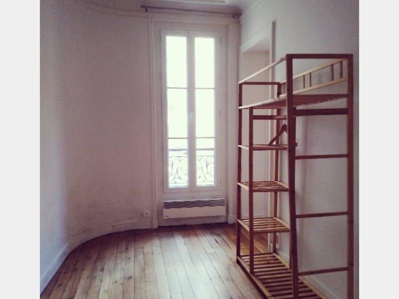 Vendita appartamento Paris 15ème 635000€ - Fotografia 11