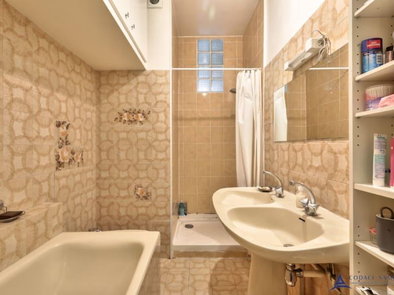 Sale apartment Ivry sur seine 626000€ - Picture 7