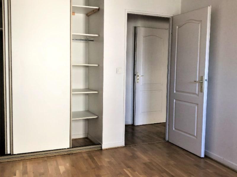 Vente appartement Paris 12ème 1256000€ - Photo 6