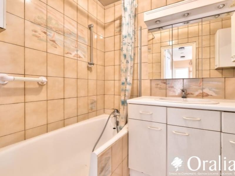 Vente appartement Oullins 185000€ - Photo 7