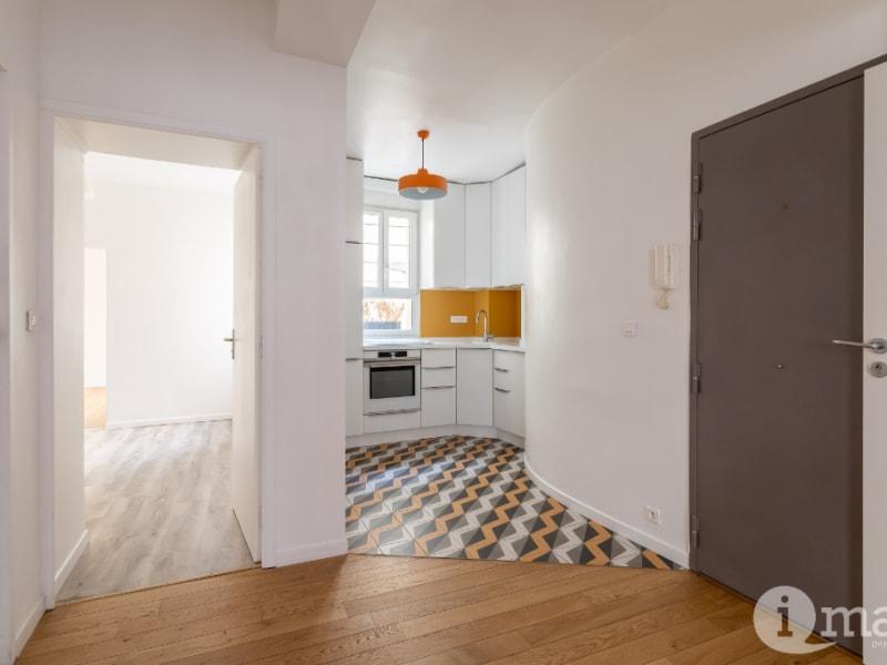 Sale apartment Paris 18ème 625000€ - Picture 3