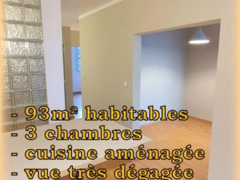 Vente appartement Le raincy 258 000€ - Photo 1