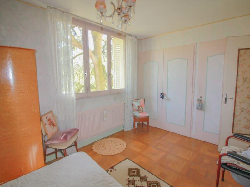 Vente appartement Lyon 5ème 215000€ - Photo 5
