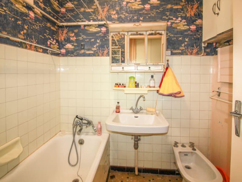 Vente appartement Lyon 5ème 215000€ - Photo 7