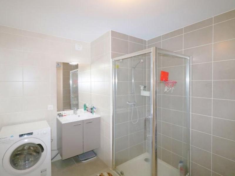 Vente appartement Strasbourg 244000€ - Photo 9