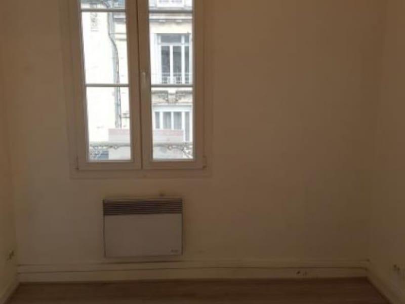 Rental apartment Soissons 440€ CC - Picture 3