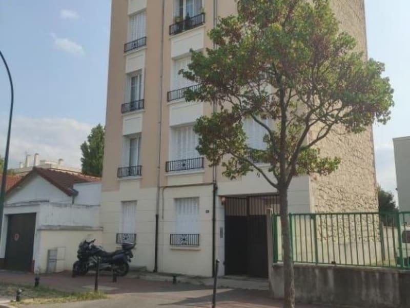 Location appartement La varenne st hilaire 620€ CC - Photo 1