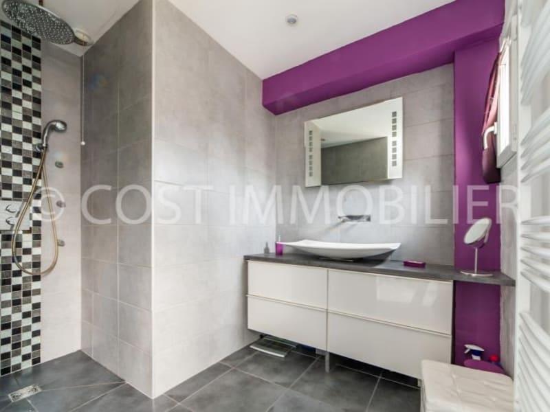 Vente appartement Courbevoie 348000€ - Photo 5
