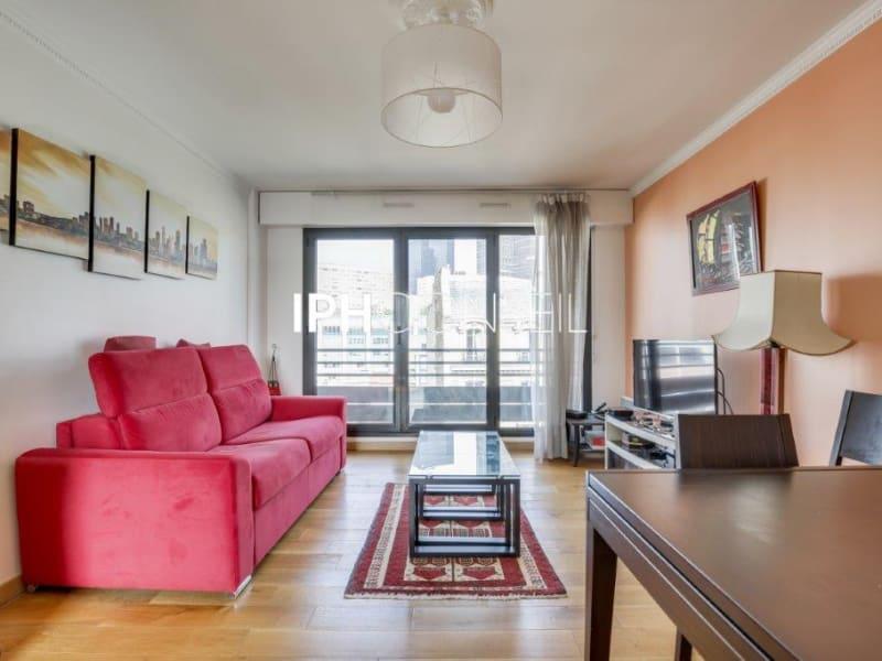 Vente appartement Puteaux 460000€ - Photo 2