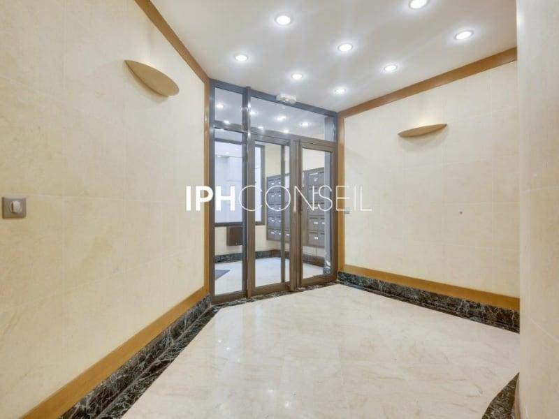 Vente appartement Puteaux 460000€ - Photo 14