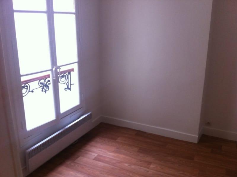 Location appartement Paris 7ème 736€ CC - Photo 2
