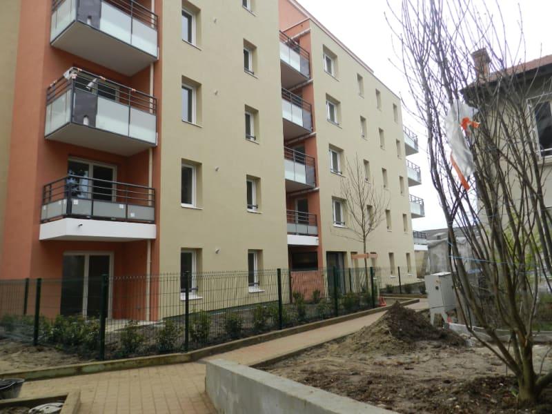 Location appartement Villeurbanne 599,37€ CC - Photo 1