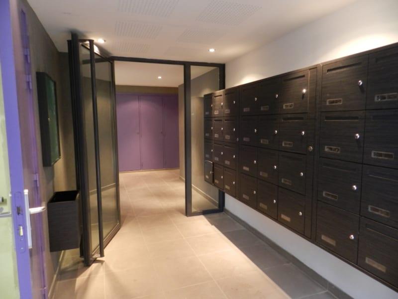 Location appartement Villeurbanne 599,37€ CC - Photo 2