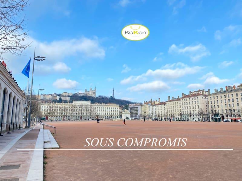 Vente appartement Lyon 2ème 1195000€ - Photo 1