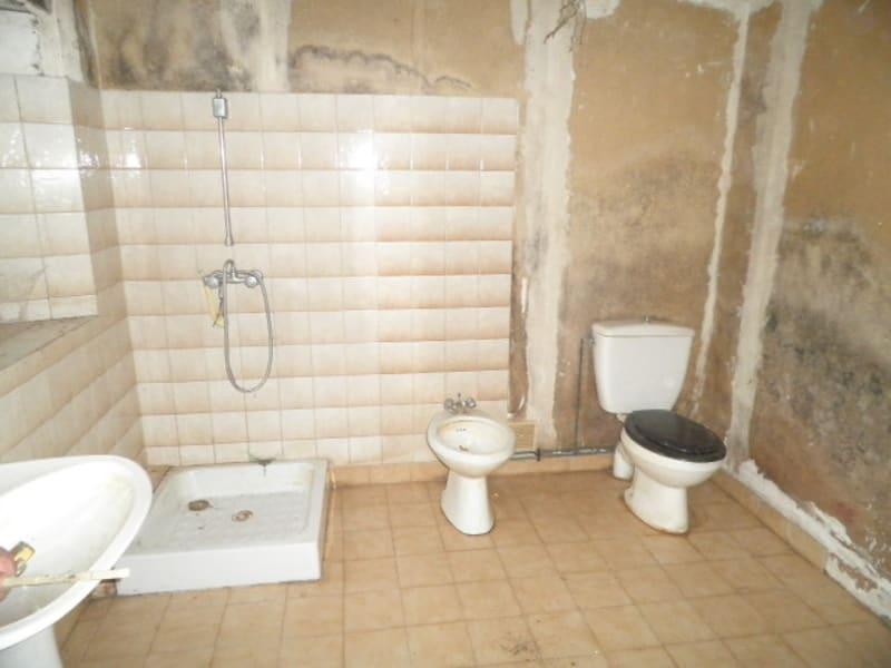 Sale house / villa Martigne ferchaud 53500€ - Picture 5