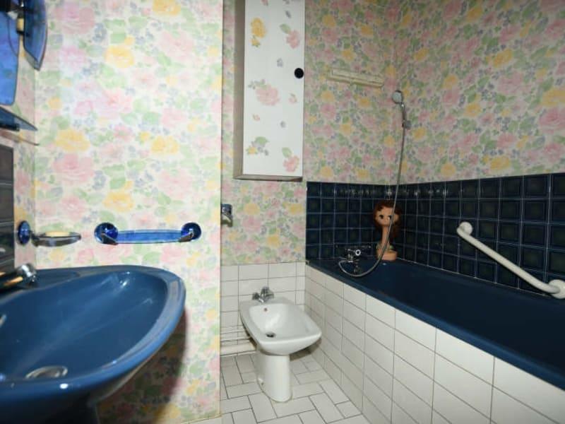 Vente appartement Bois d arcy 262500€ - Photo 8