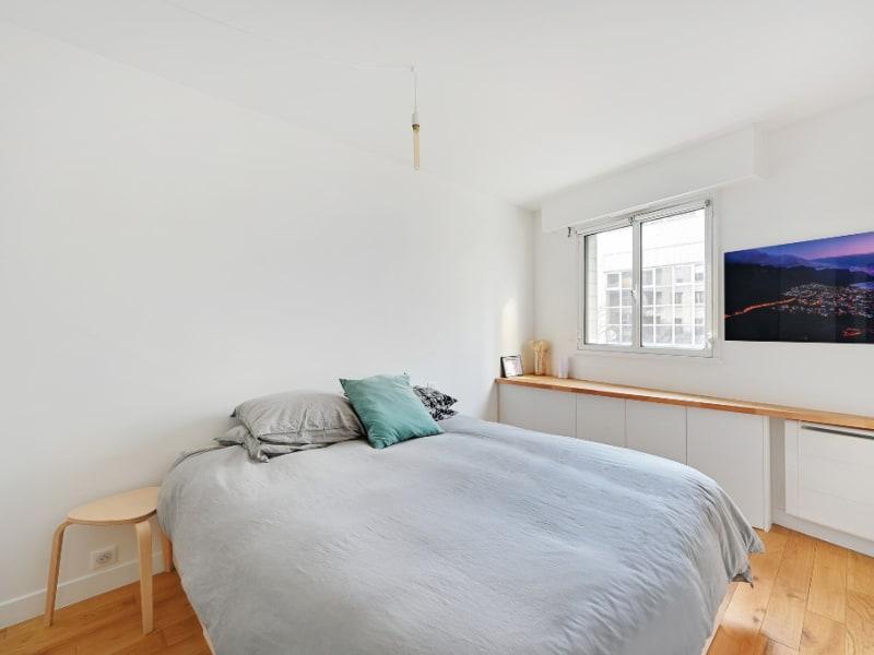 Vente appartement Paris 19ème 499000€ - Photo 4