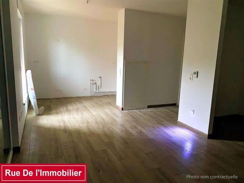 Sale apartment Bouxwiller 117800€ - Picture 5