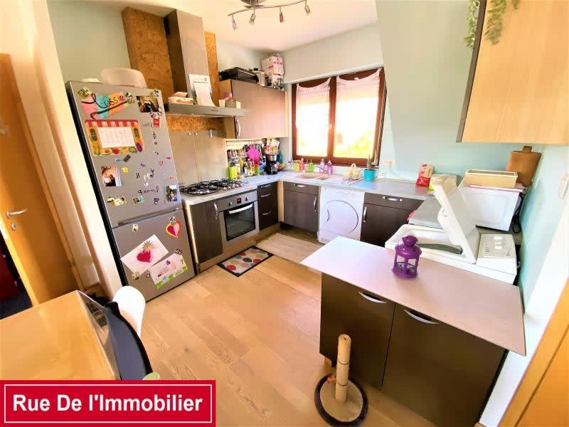 Sale apartment Wasselonne 144450€ - Picture 4