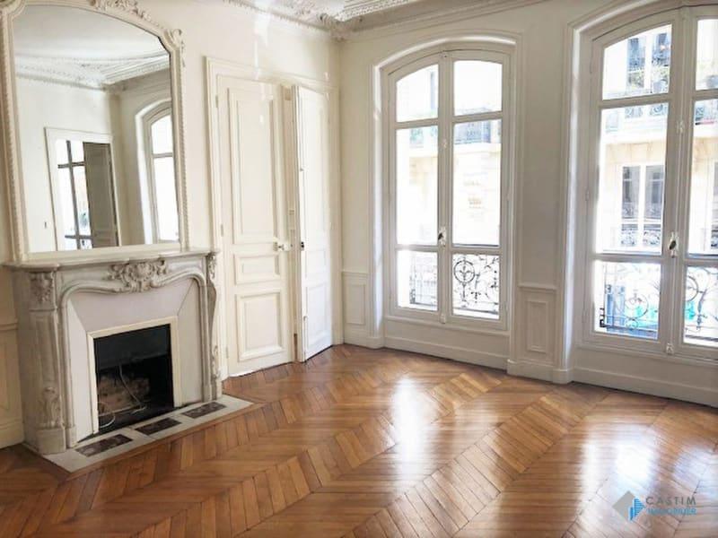 Vente appartement Paris 14ème 1269000€ - Photo 1