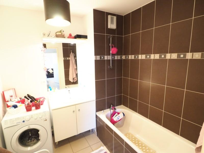 Location appartement Dammarie les lys 661€ CC - Photo 5