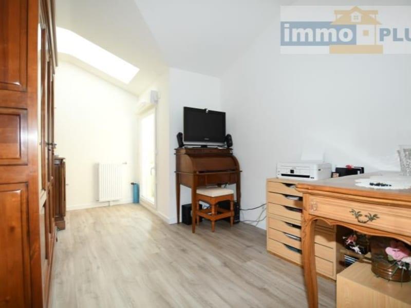 Vente appartement Bois d arcy 345000€ - Photo 5