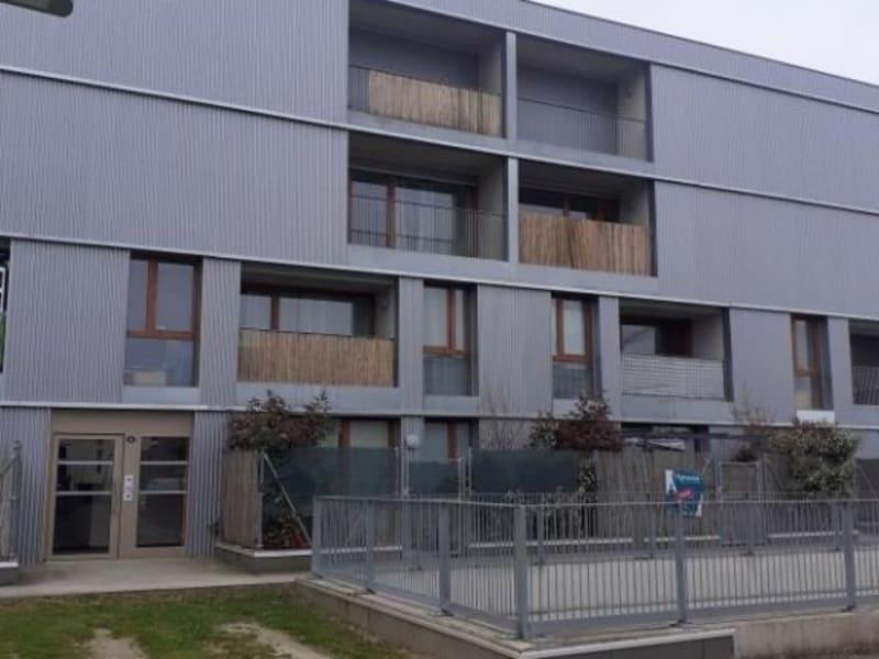 Location appartement Beauzelle 411€ CC - Photo 5