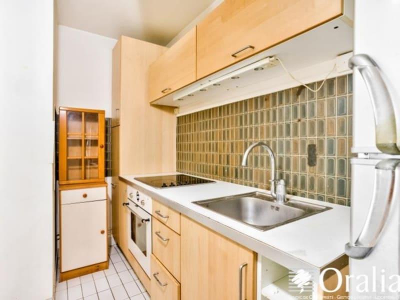 Vente appartement Paris 16ème 495000€ - Photo 8