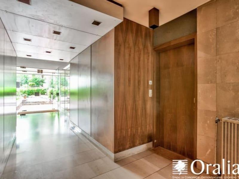 Vente appartement Paris 16ème 495000€ - Photo 10