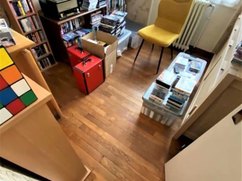 Vente maison / villa Le dorat 102500€ - Photo 5