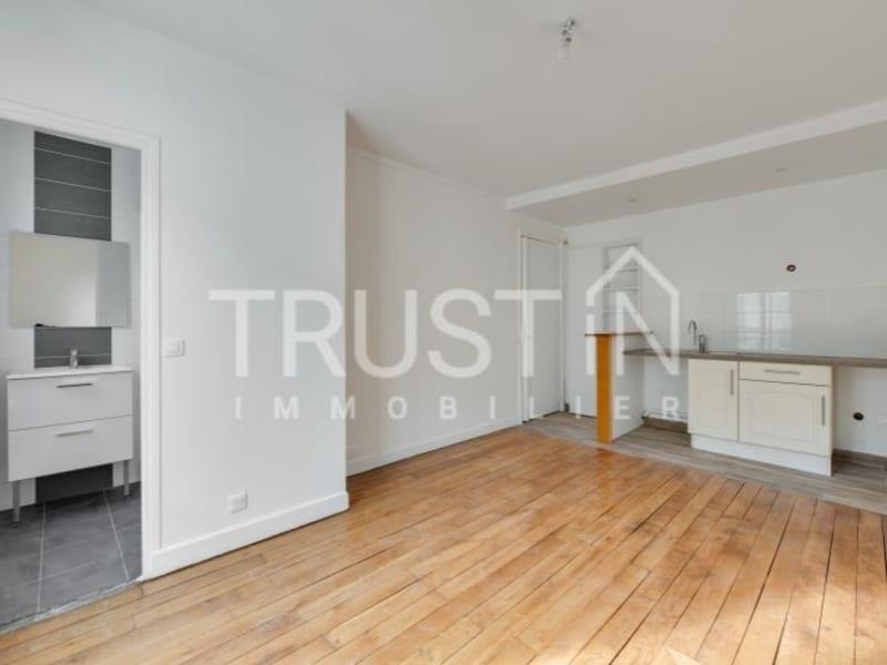 Vente appartement Paris 15ème 259000€ - Photo 1
