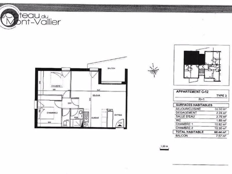 Location appartement Colomiers 661€ CC - Photo 9