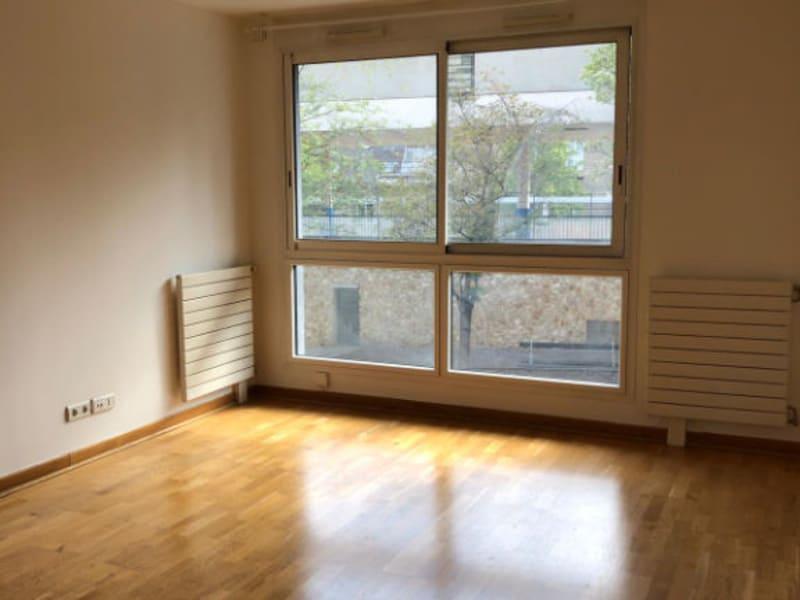APPARTEMENT PARIS - 2 pièce(s) - 45.19 m2