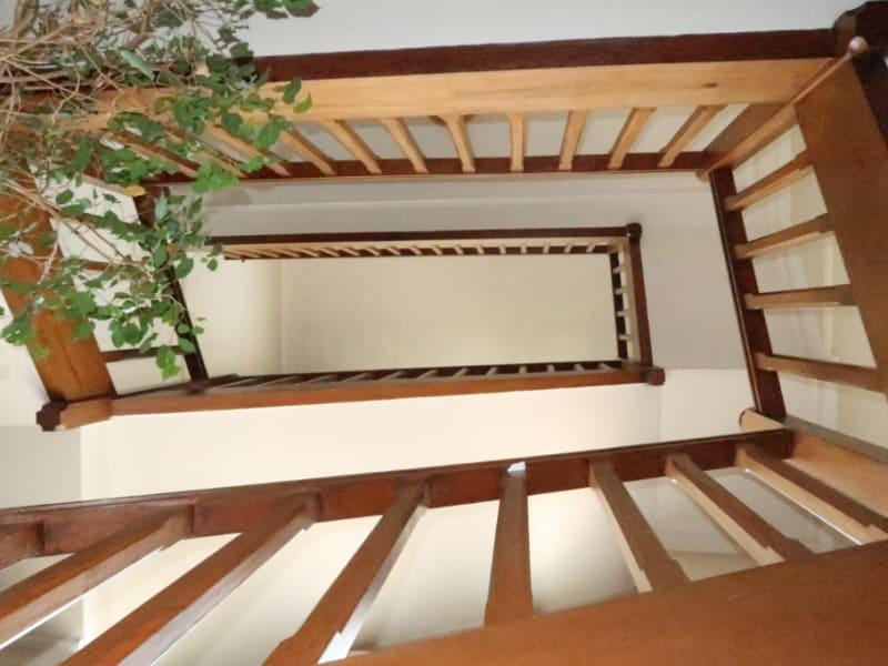 Vente maison / villa Limoges 840000€ - Photo 8