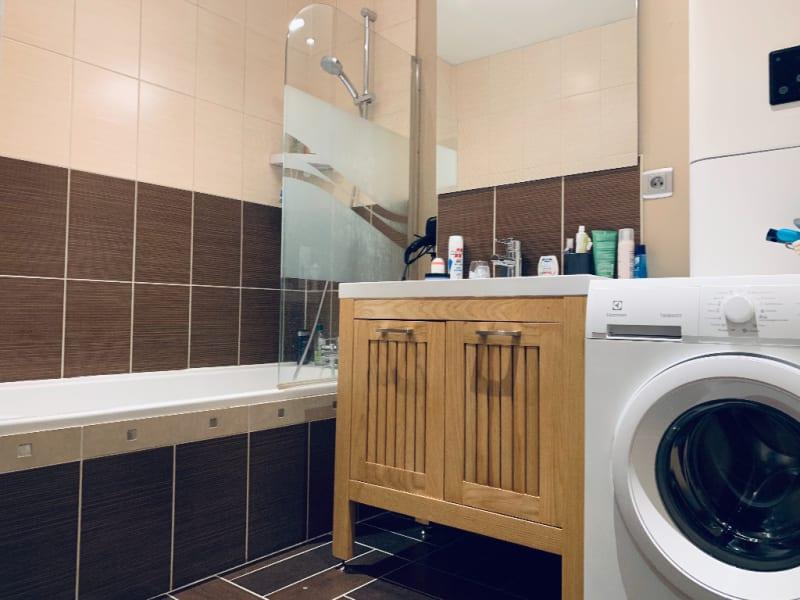Sale apartment Valenciennes 99000€ - Picture 7